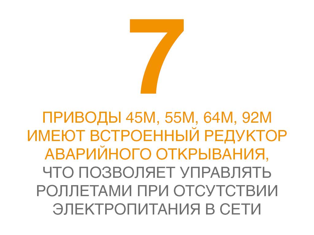 7).jpg