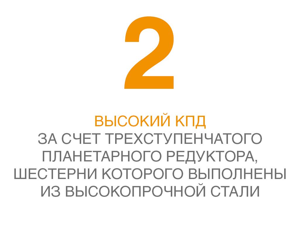 2).jpg