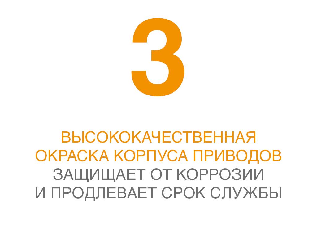 3).jpg